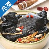 【立即出】饗城鹿茸烏骨雞湯2200g+-5%/袋【愛買冷凍】