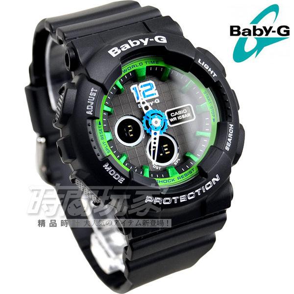 Baby-G BA-120-1B繽紛青春運動 日期 計時碼表 世界時間 黑x綠 BA-120-1BDR 時間玩家手錶 CASIO卡西歐
