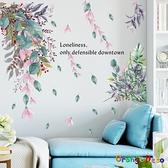 【橘果設計】繁花落葉 壁貼 牆貼 壁紙 DIY組合裝飾佈置