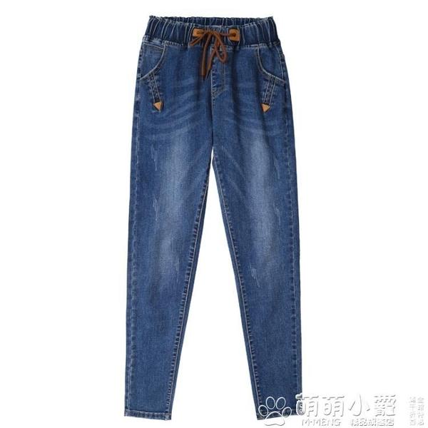 牛仔褲女寬鬆新款春秋學生韓版顯瘦鬆緊腰長褲小腳哈倫褲高腰褲子 交換禮物