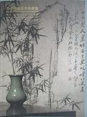 【書寶二手書T7/收藏_EUS】華藝國際春季拍賣會_物外-古代書畫及文人書房
