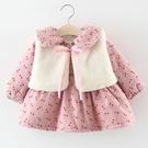 長袖洋裝 小童加絨背心兩件式洋裝 櫻桃款 W77016 AIB小舖