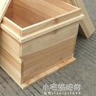 中蜂杉木蜂箱 蜜蜂蜂箱 蜂箱隔板 蜂箱 七框蜡蜂箱  【全館免運】