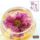 【收藏天地】牡丹花茶- 純天然無添加物...