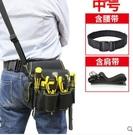 電工工具包挎包