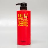 日本馬油洗髮精 600ml保存期限:2022.05.24
