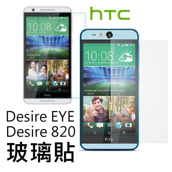 HTC desire 816 820 eye 626 X9 D12+ Plus 高硬度 保護貼 玻璃貼 鋼化 BOXOPEN
