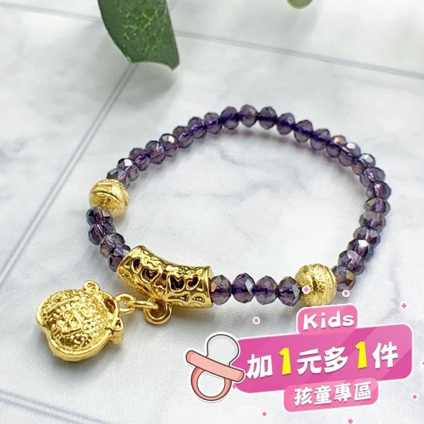 平安寶寶-金福氣手鍊(紫)《含開光》財神小舖【BABY-3002】