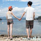【618好康又一發】情侶沙灘褲 速干寬鬆五分褲海邊度假游泳褲
