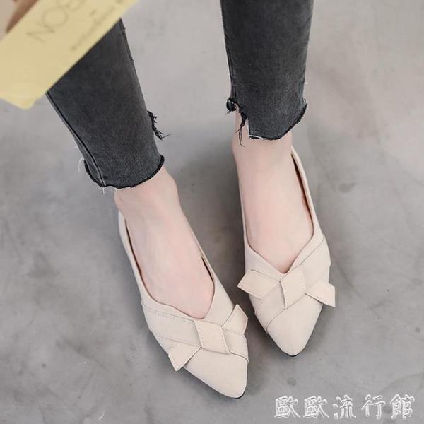 樂福鞋 豆豆鞋女鞋2021新款秋鞋尖頭平底媽媽單鞋女淺口小皮鞋百搭樂福鞋 歐歐