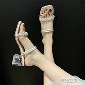 涼鞋2021年新款百搭中跟粗跟仙女風時裝兩穿拖鞋女外穿韓版高跟鞋