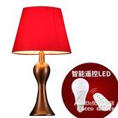 現代簡約歐式婚慶臺燈新婚創意中式紅色婚房     Sq6428『科炫3C』