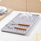 雙層瀝水盤塑料長方形置物架 廚房托盤茶盤水果盤【雲木雜貨】