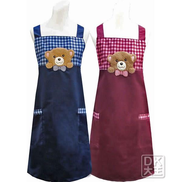 好奇熊口袋圍裙CC526紅