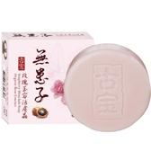 古寶無患子玫瑰玉容活膚晶100g【愛買】