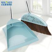 雕花掃把簸箕套裝單個家用掃地神器軟毛笤帚畚箕組合掃帚wy