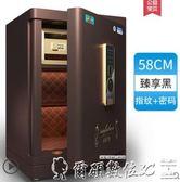 保險櫃家用小型3C認證45cm60cm70cm80cm大型全鋼指紋保險箱密碼鎖入墻LX爾碩數位