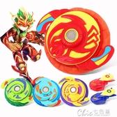 木奇靈2超控陀螺魔幻手指尖聖天靈種陀螺麒麟戰鬥王兒童玩具男孩 七色堇