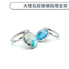 大理石紋玻璃指環支架 手機支架 指環扣 手機指環 手機架