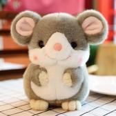 正版可愛老鼠公仔毛絨玩具小老鼠玩偶布娃娃生日禮物女鼠年吉祥物 城市科技DF