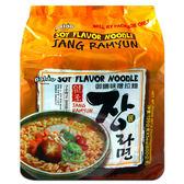 韓國 Paldo 御膳味噌拉麵(120g*5入/整袋裝)【小三美日】