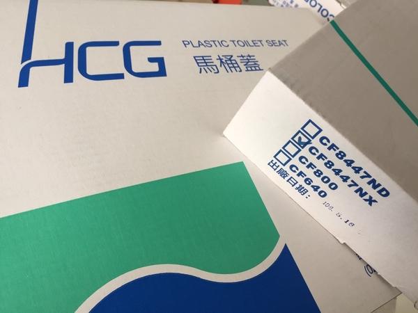 (修易生活館) HCG CF8447 NX 一般馬桶蓋 (白色)
