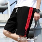 短褲男夏季休閒五分褲潮流寬鬆運動冰絲速幹沙灘褲男士七分中褲子