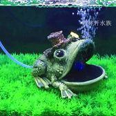 水族箱裝飾仿真樹脂氣泡擺件魚缸烏龜卡通裝飾造景布景招財裝飾品   小時光生活館