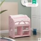 兒童書架置物架落地寶寶繪本架家用幼小學生收納架多功能簡易書櫃 MJ8號店