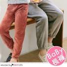 冬季居家兒童暖色系珊瑚絨保暖睡褲 長褲