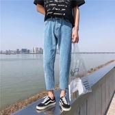 夏季薄款港風男生九分牛仔褲男潮牌寬鬆直筒褲子正韓潮流百搭9分