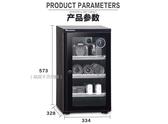 防潮箱 萬得福電子智能單反相機鏡頭干燥箱除濕櫃中小型防潮箱 AD-051CH WJ【米家科技】