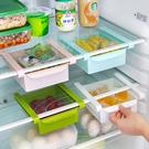 【TM15010】多用途抽拉式冰箱保鮮收納架 置物架 儲物 分類 (4色可選)