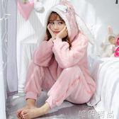 連帽睡衣 睡衣女秋冬甜美可愛韓版珊瑚絨加厚法蘭絨連帽外出家居服網紅套裝 唯伊時尚