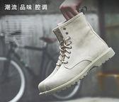 馬丁靴男高筒英倫真皮中筒工裝靴潮流沙漠靴男士靴子2018新款軍靴   初見居家