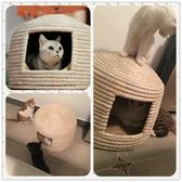 草窩 四季貓窩狗窩 冬天保暖寵物草窩 手工草編寵物窩 日式貓咪窩   汪喵百貨