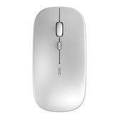 無線鼠標充電式適用Lenovo聯想小新Pro13靜音辦公女生可愛Air14華 【全館免運】