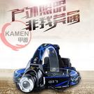 KAMEN Xhiny 甲面超閃亮 KX01-T6 爆強光變焦T6頭燈 拉伸變焦 散光聚光調整 工程 釣魚 露營超好用