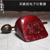 木魚9.5厘米香樟木實木木魚純手工雕刻佛教用品佛堂佛具道教法器 【巴黎世家】
