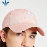 Adidas Originals Trefoil Cap 粉紅 老帽 棒球帽 三葉草 男女 CF6325