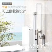 把手 折疊衛生間扶手老人防滑無障礙安全浴室馬桶欄桿廁所坐便器