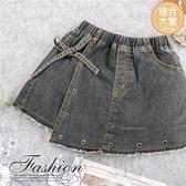 (大童款-女)金屬裝飾蝶結牛仔短褲熱褲裙(290217)【水娃娃時尚童裝】
