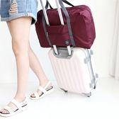 旅行袋旅游收納袋折疊旅行包便攜行李箱衣服衣物整理袋收納袋大手提袋子