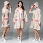 正韓時尚成人風衣式雨衣女日本正韓可愛白底小碎花紅邊腰帶超輕薄限時八九折