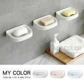 肥皂盒 北歐風 無痕 瀝水架 香皂盒  浴室 廚房 免打孔 收納 手工皂 雙層肥皂盒【P204】MY COLOR