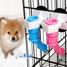 寵物飲水器 單邊 喝水器 水瓶頭 寵物餐具 飲水頭 給水器 狗狗 貓咪通用 ☆米荻創意精品館