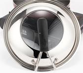 通用蘇泊爾愛仕達炒鍋鋼化玻璃蓋子可立不銹鋼鍋蓋家用30/32/34cmLX聖誕節