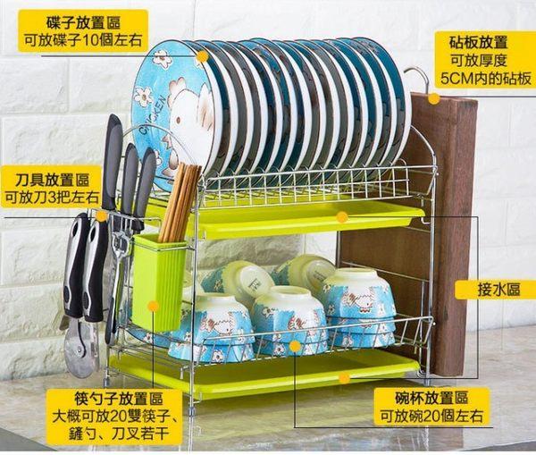 餐具盤子碗碟收納架  餐具瀝水架【潮咖範兒】