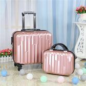 化妝拉桿箱 18寸子母箱登機箱女行李箱萬向輪拉桿箱男旅行箱學生皮箱化妝箱小XW全館滿千88折