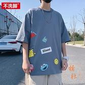 卡通涂鴉T恤男短袖大碼寬鬆百搭衣服夏季圓領體恤【橘社小鎮】